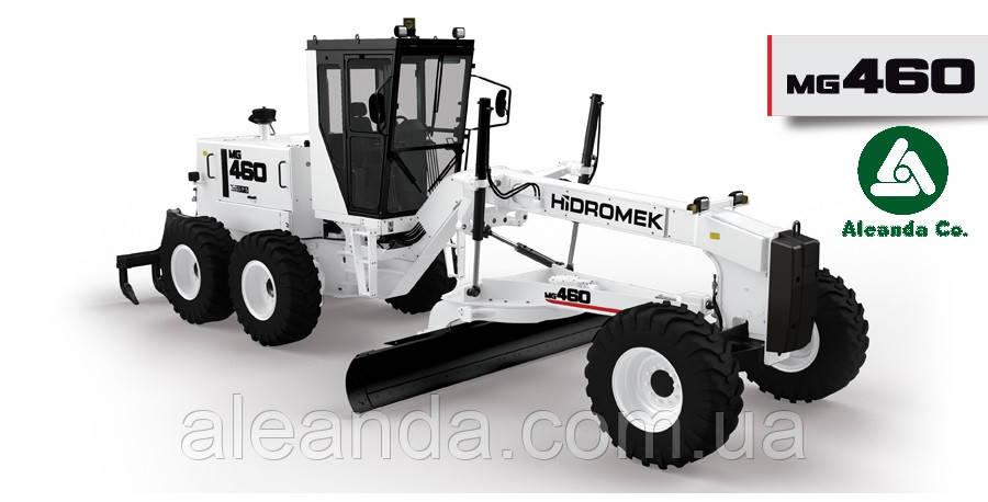 Новий грейдер HIDROMEK HMK MG 460 (0676906868)