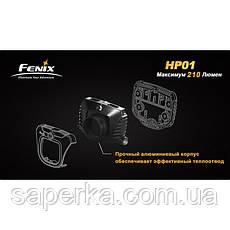 Купить Налобный Фонарь Fenix HP01 XP-G (R5),серый, фото 3