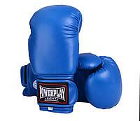 Боксерські рукавиці PowerPlay 3004 Сині PU 16 oz, фото 1