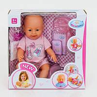 Кукла пупс Baby Born BB 8009-434