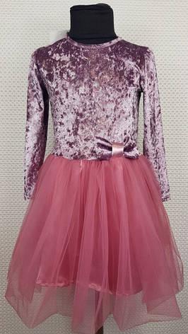 Детское нарядное платье для девочки Милана р.92-110 фрез, фото 2
