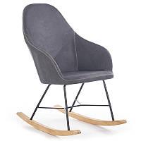 Крісло для відпочинку Halmar LAGOS, фото 1