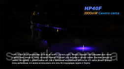 Налобный Фонарь Fenix HP40F XP-G2 (R5), фото 2