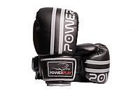 Боксерські рукавиці PowerPlay 3010 Чорно-сірі PU 8 oz, фото 1
