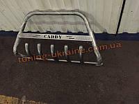 Кенгурятник крашенный цвет молотковый на Volkswagen Caddy 2004-2010