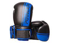 Боксерські рукавиці PowerPlay 3022 Чорно-сині [натуральна шкіра] 12 oz, фото 1