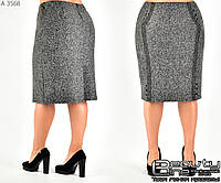 Теплая женская юбка размер 50.52.54.56.58