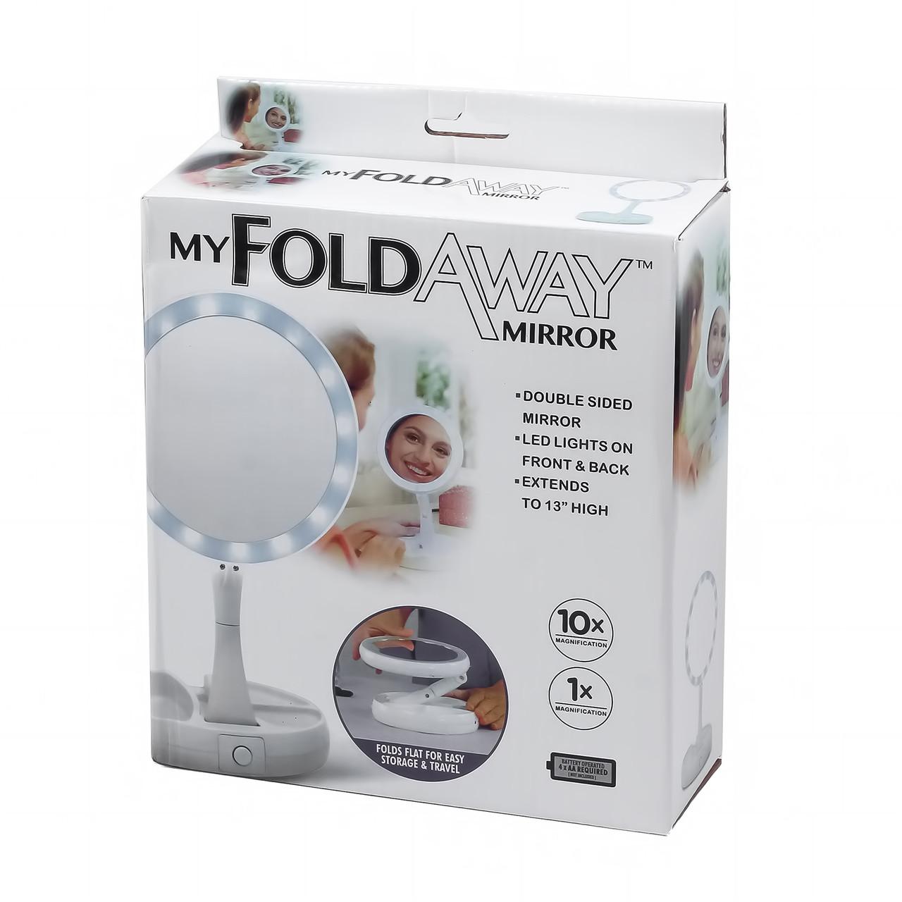 Зеркало My Fold Away с диодной подсветкой