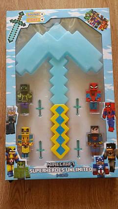 Алмазная Кирка Майнкрафт Свет. Звук. Кирка Minecraft. В комплекте 4 фигурки Супер Героев, фото 2