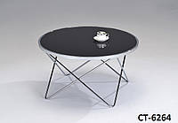 Кофейный столикST-6264