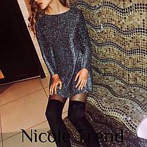 Короткое вечерние платье , фото 2