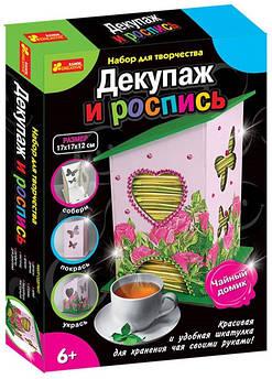 """Декупаж """"Чайный домик"""", Ранок"""