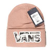 Стильная женская вязаная шапка Vans розовая трендовая новинка 2018 зимняя шапочка шерсть Ванс премиум реплика
