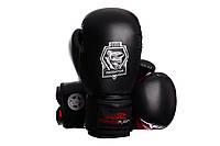 Боксерські рукавиці PowerPlay 3001 Чорно-червоні PU 12 oz, фото 1