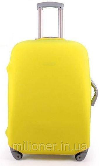 Чехол для чемодана Bonro маленький желтый (12052007) S