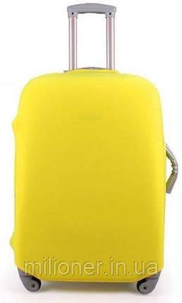 Чехол для чемодана Bonro маленький желтый (12052007) S, фото 2