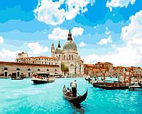 Рисование по номерам Безоблачная Венеция (BRM5384) 40 х 50 см