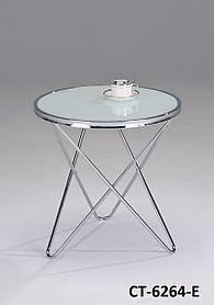 Кофейный столикST-6264-E
