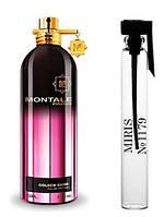 Пробник Духов MIRIS №1179 Montale Golden Sand Унисекс 3 ml