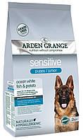 Корм для пожилых тучных собак с аллергией Arden Grange Sensitive Light/Senior
