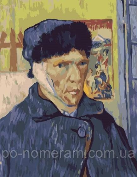 Картина по номерам Ван Гог Автопортрет с перевязанным ухом ...