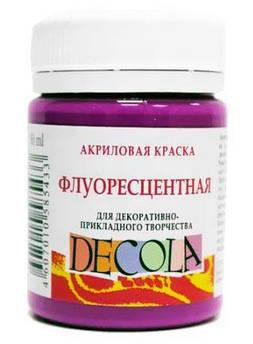 Краска акриловая, Фиолетовая средняя, флуоресцентная, 50мл, Decola