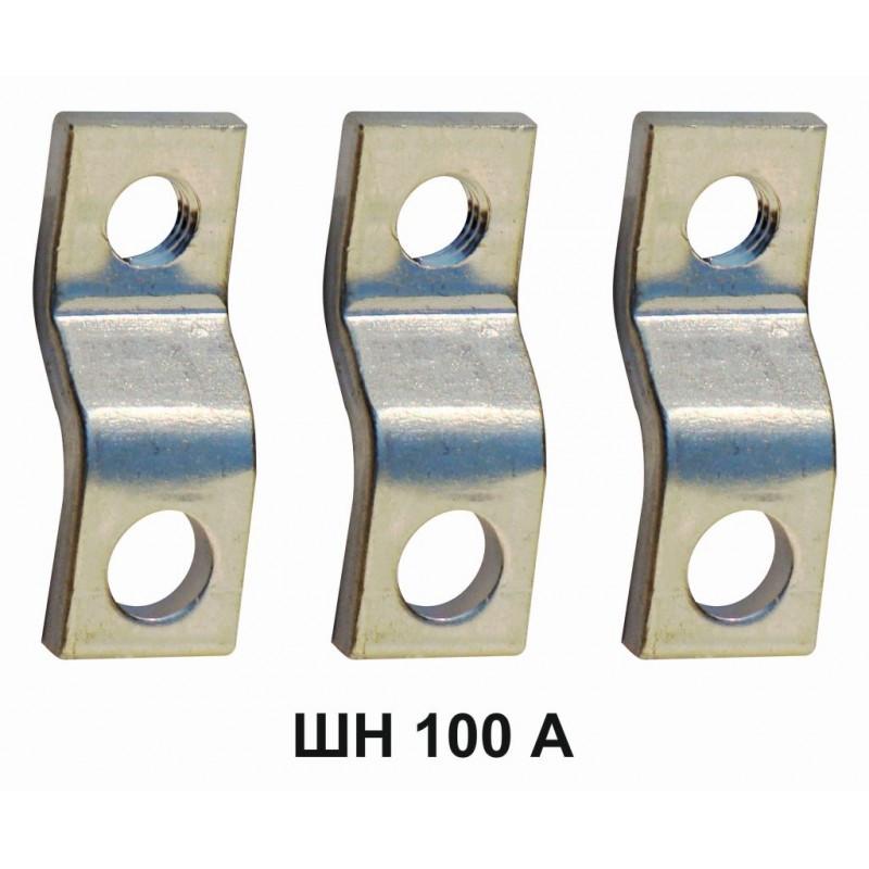 Шина переходная ШП 100А (3 шт.)