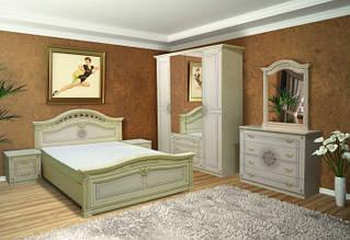 Спальня ДІАНА 4Д піно беж (Світ Меблів)