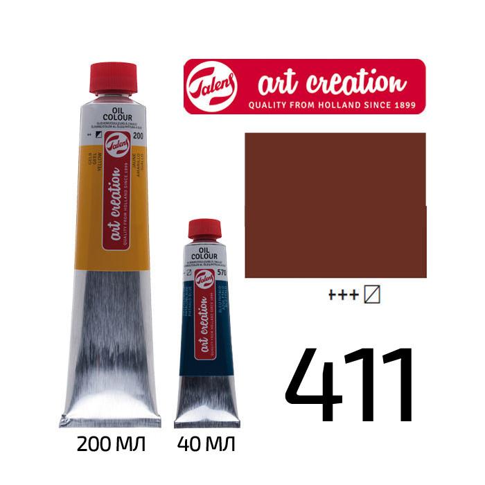 Краска масляная ArtCreation, (411) Сиена жженая, 200 мл, Royal Talens