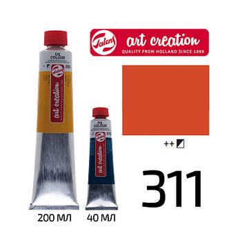 Краска масляная ArtCreation, (311) Киноварь, 40 мл, Royal Talens
