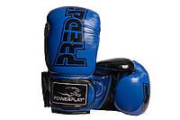 Боксерські рукавиці PowerPlay 3017 Синьо-чорні PU карбон карбон 16 oz, фото 1