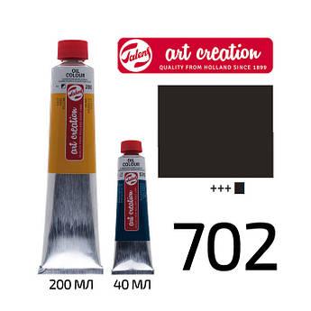 Краска масляная ArtCreation, (702) Сажа газовая, 40 мл, Royal Talens