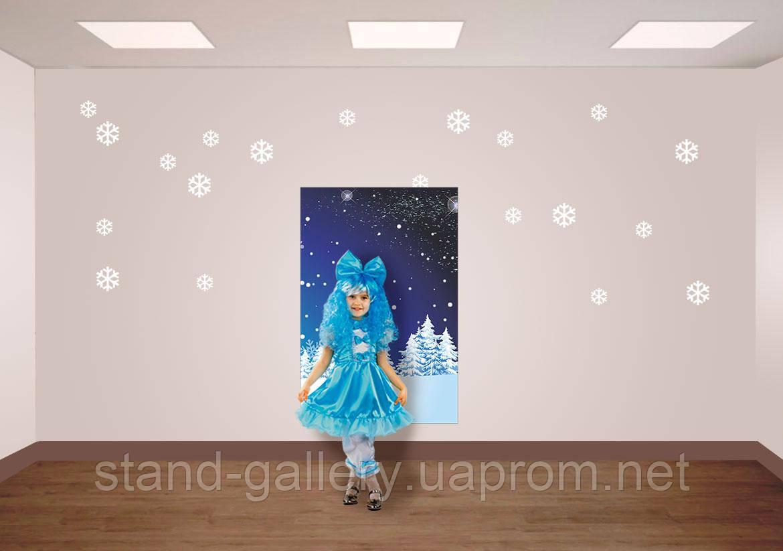 Новорічна фотозона - Баннер
