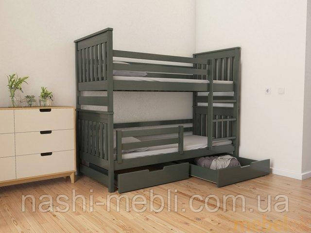 Двоярусне ліжко Адель Дуо луна