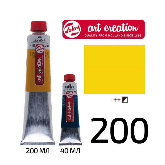 Краска масляная ArtCreation, (200) Желтый, 40 мл, Royal Talens