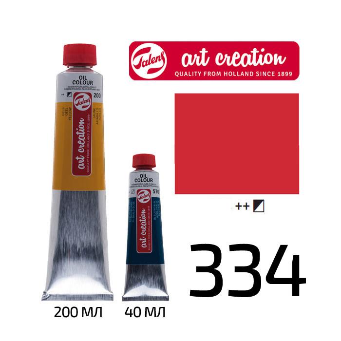 Краска масляная ArtCreation, (334) Скарлет алый, 40 мл, Royal Talens