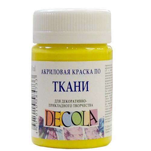 Краска акриловая для ткани, Лимонная, 50мл, Decola