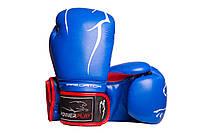 Боксерські рукавиці PowerPlay 3018 Синьо-червоні PU 16 oz, фото 1