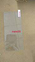 Защитное стекло Huawei Mate 20 Clear (Mocolo 0,33мм)