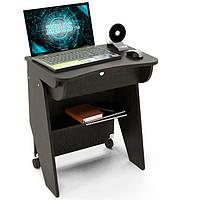"""Стол-трансформердля ноутбука 65х45х76 см. """"Kombi Z1"""" Цвет на выбор, фото 1"""