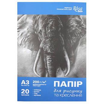 Папка для рисунка и черчения, ROSA Studio, А3 (29,7*42 см), 200г/м2, 20л
