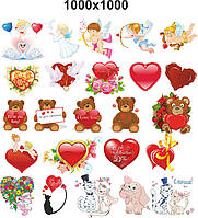 Наклейки ко дню святого Валентина