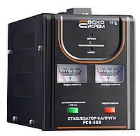 Стабилизатор напряжения релейный  РСН-1000