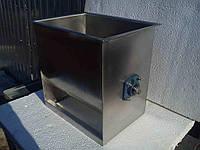 Ручная фаршемешалка на 30 л, переходник на электродвигатель, нержавеющая сталь, ручка, съемные лопатки