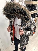 Мужская зимняя парка с отстегивающимся мехом снежный камуфляж, фото 2
