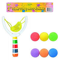 Детская безопасная рогатка радуга разноцветная, мягкие шарики пули М1055, 009683