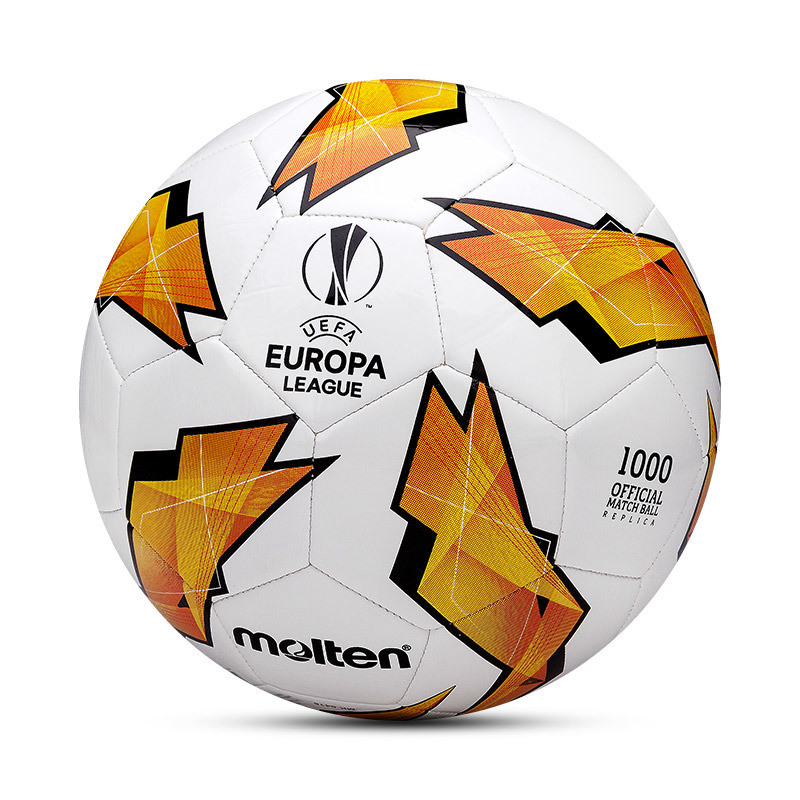 Мяч футбольный Molten UEFA Europa League 1000