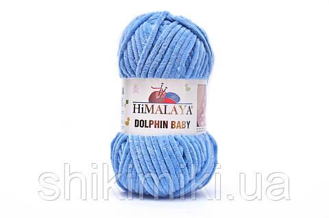 Пряжа велюровая Dolphin Baby,цвет Светло-синий