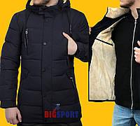 Парка Аляска мужская зимняя (куртка, пуховик) L