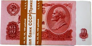 сувенирные деньги советские рубли